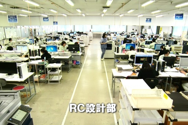 RC製図部
